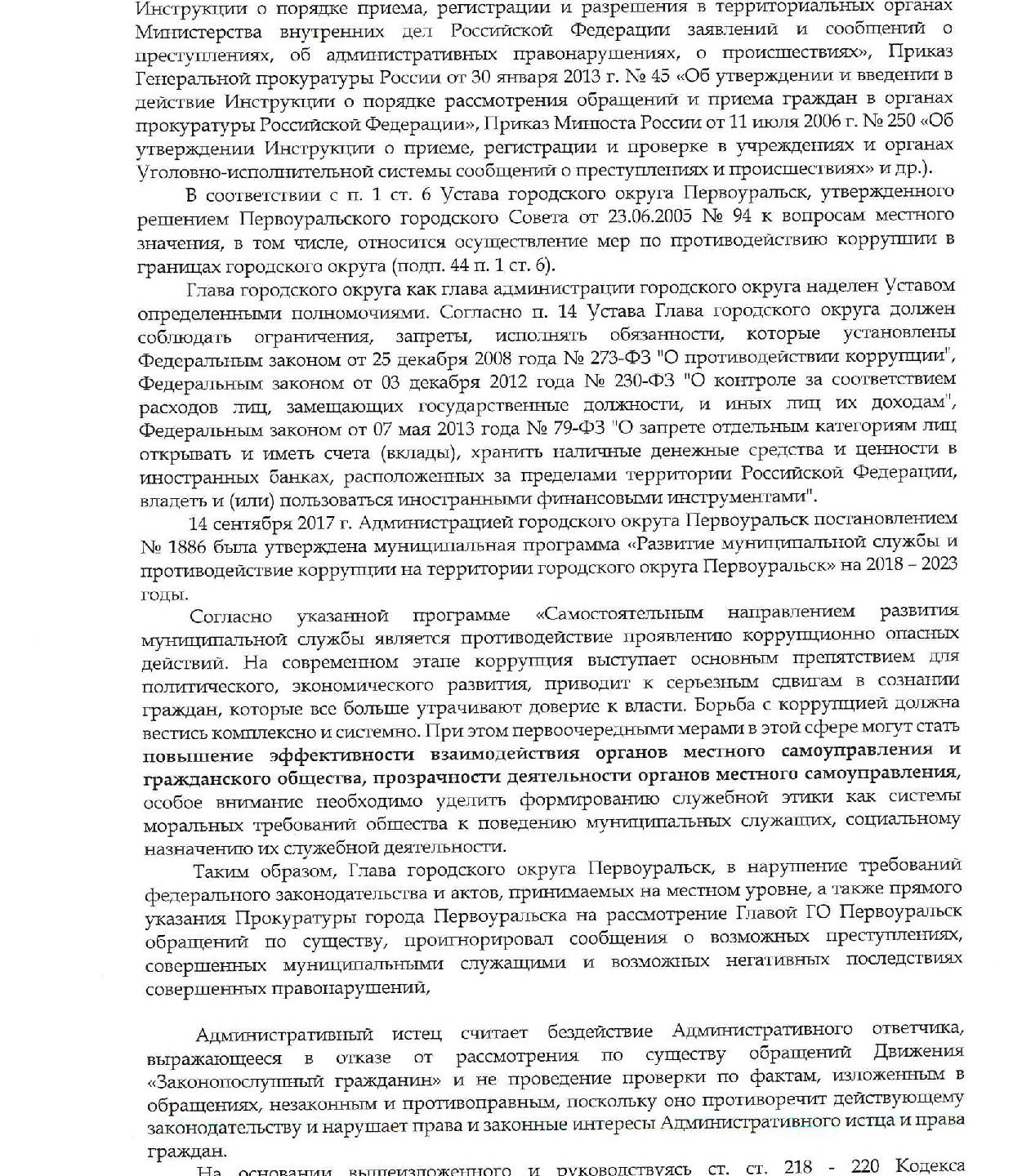 page-4 (1)