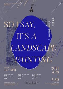 Longing, 2019, 40.5 x 30.2 cm.jpg