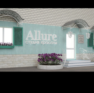 Концепция фасада салона красоты в г.Биробиджан