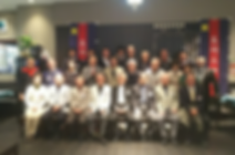 H30望年会集合写真.png