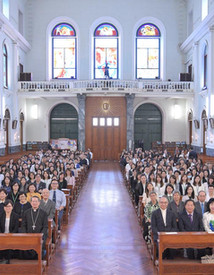 School Opening Mass