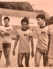 Raimondi College Old Boys