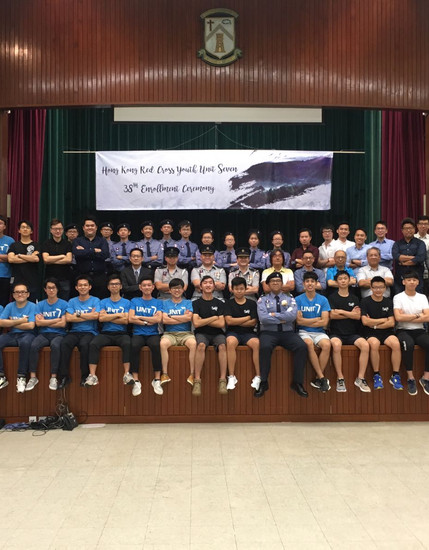 2017 School Event