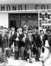 1960 Robinson Road Entrance