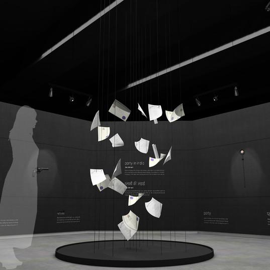 Octagon Gallery