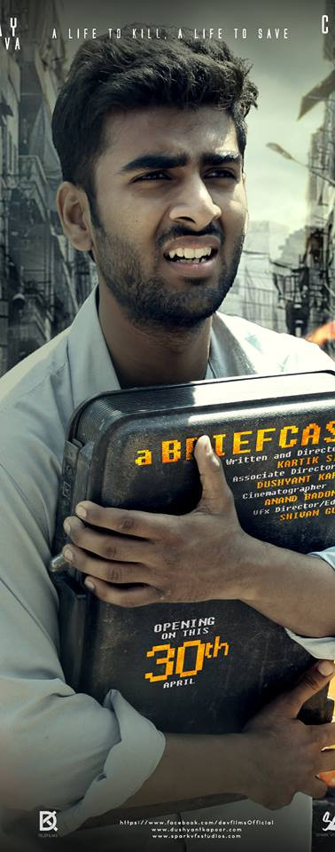 A Briefcase Film Poster