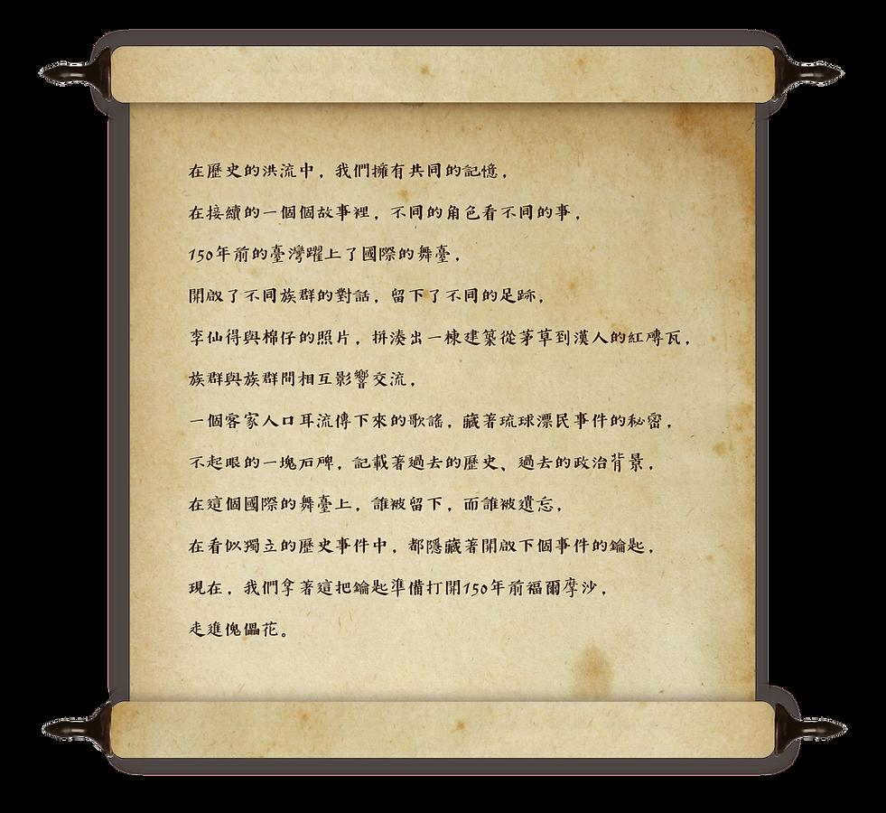 引言_工作區域 1.png