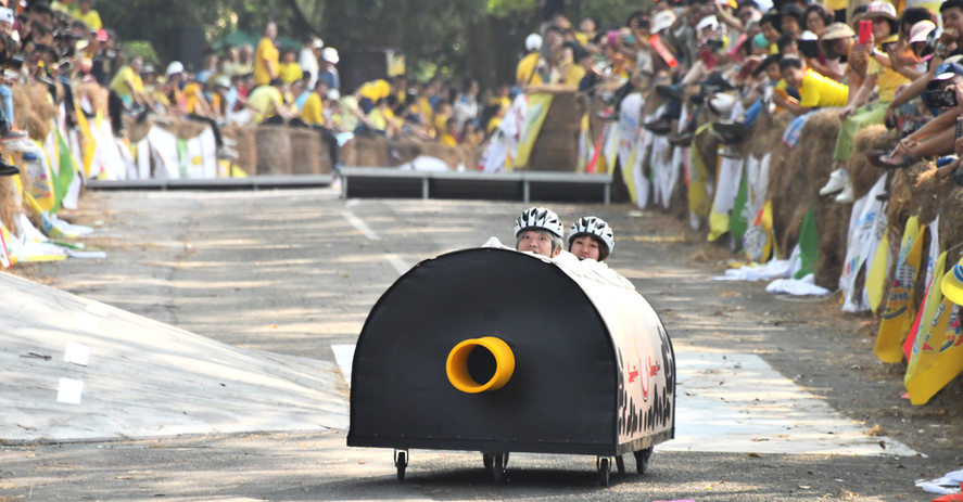 西拉雅趣飛車-無動力創意造型車賽