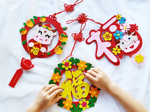 CNY DIY CRAFT