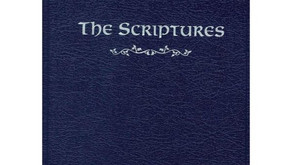 Book Review, The Scriptures 2009