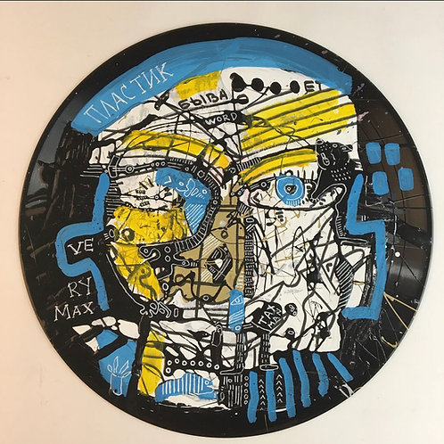 "Original Tribal Expressionist Acrylic Postmodern Painting ""Plastik"""