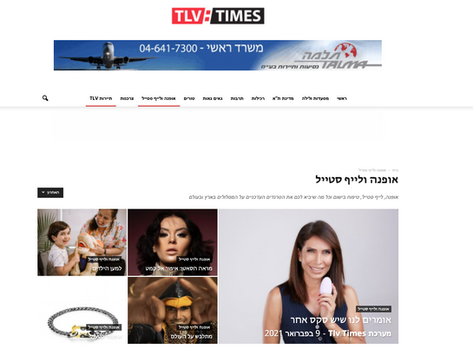 כתבה עלינו ב TLV Times
