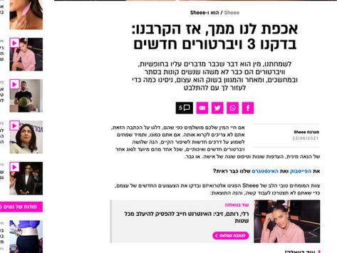 ביקורת על 3 מוצרים שלנו ב ׳וואלה׳ SHEEE