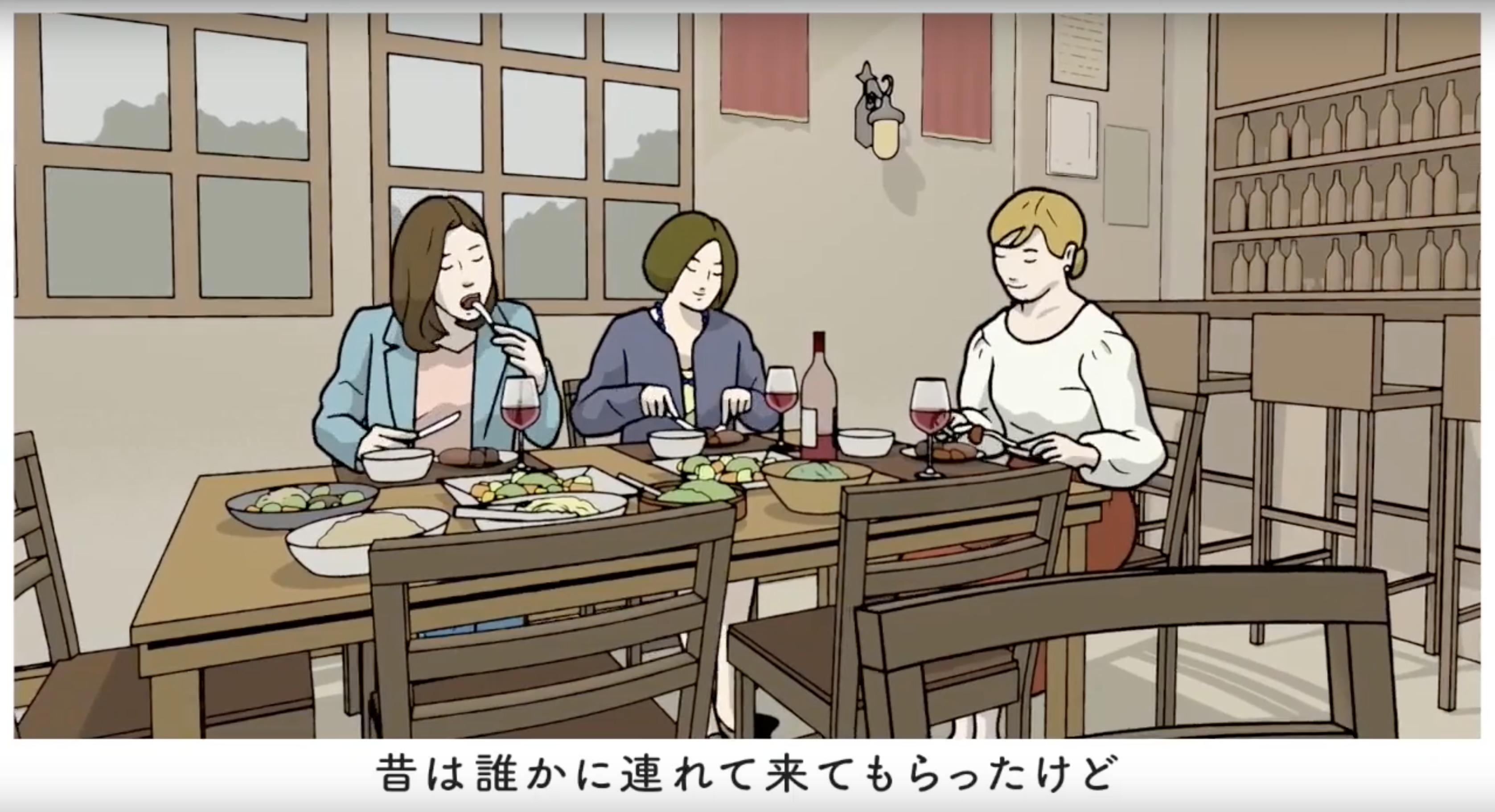 一休レストラン.com 夫婦誕生日 / 贅沢ランチ編