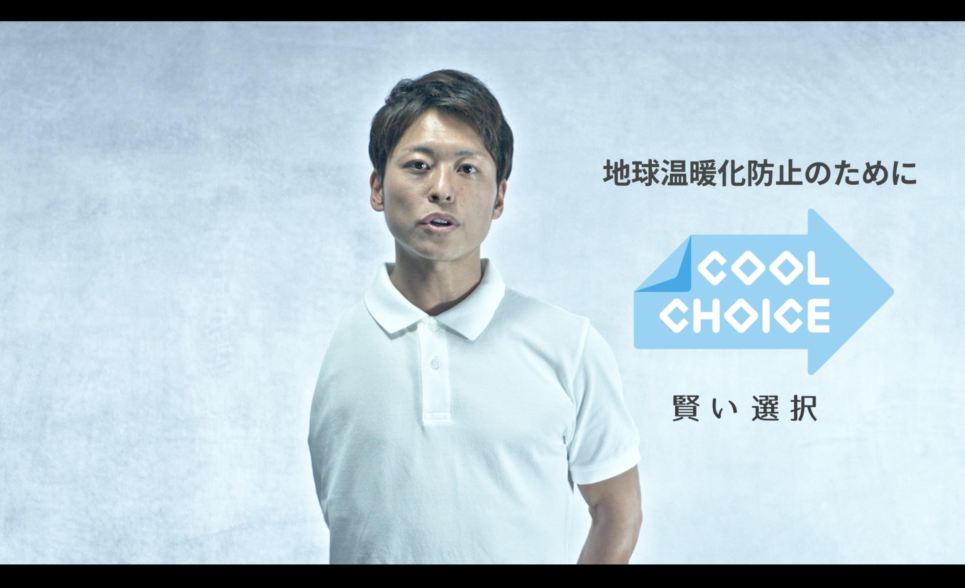 COOL CHOICE 賢い選択 トライアスロン 宇田 秀生 編