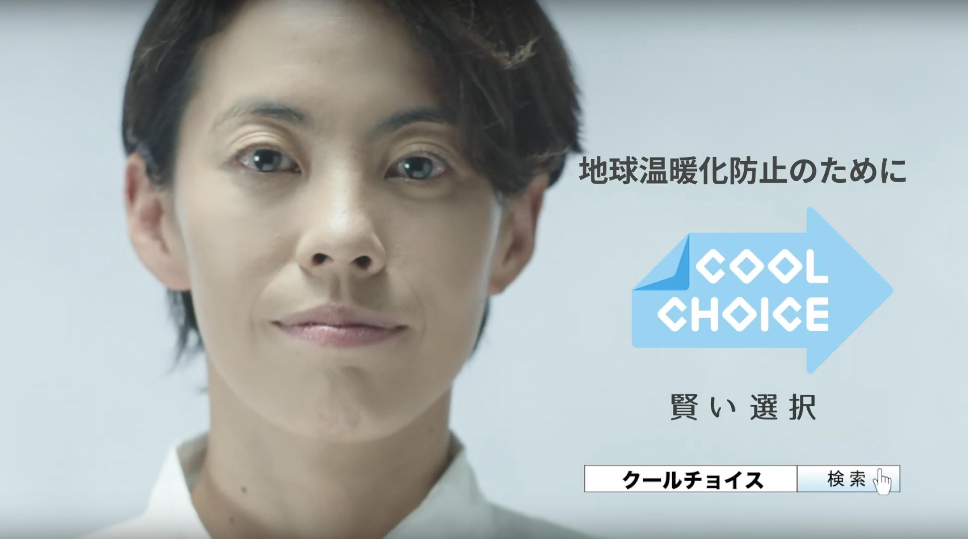 COOL CHOICE 賢い選択 トライアスロン上田 藍 編