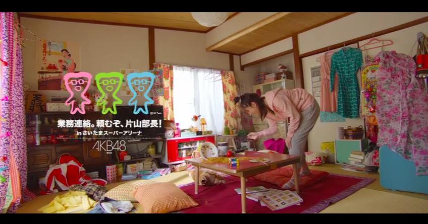 AKB 埼玉スーパーアリーナ Opening 映像