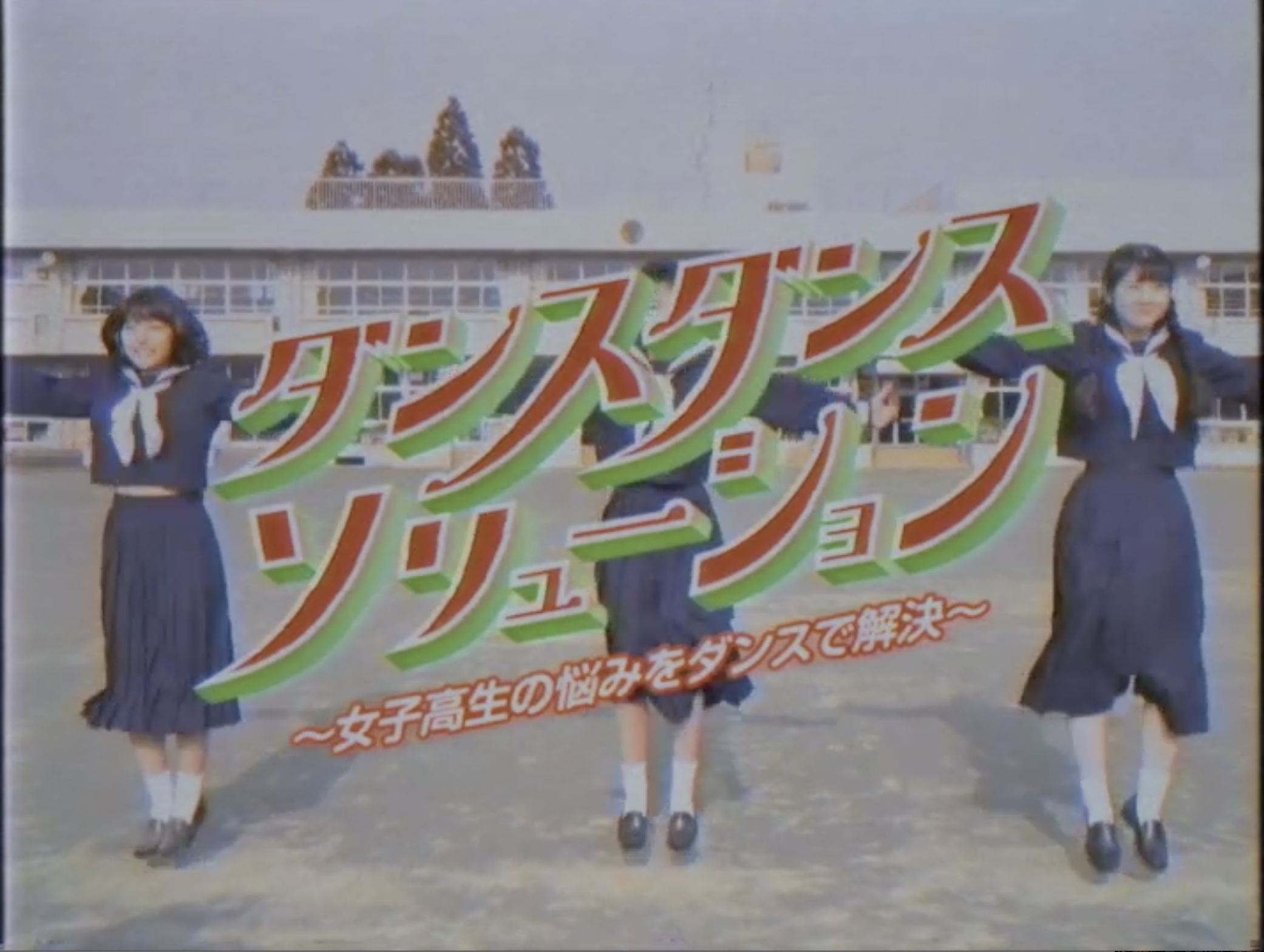 J Dee`Z    Dance Dance ソリューション
