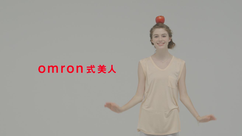 OMRON式美人 Web