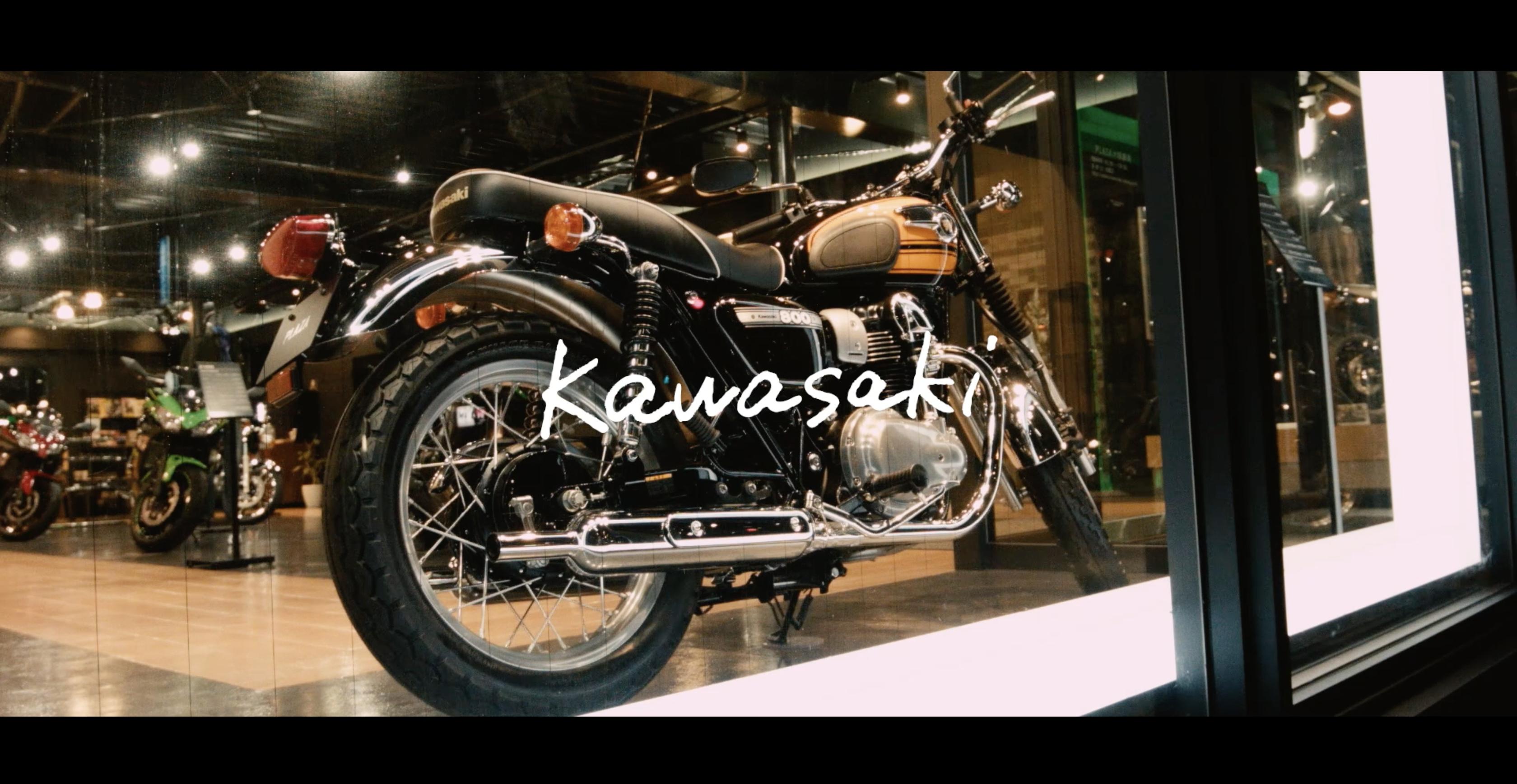 Kawasaki 5 sence