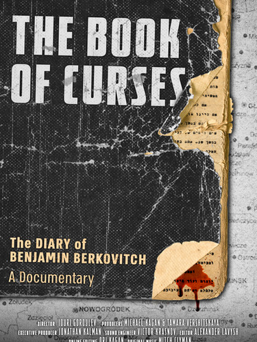 The Book of Curses