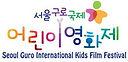 GUKIFF_Logo-2-e1494225295914.jpg