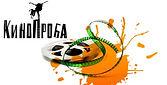 Kinoproba_LOGO12345.jpg