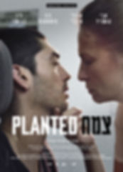 Planted_Poster_New S.jpg