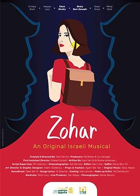 Zohar Poster.jpg