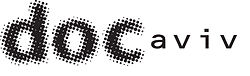 logo docaviv.jpg
