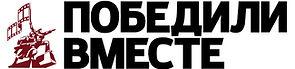 logo_otkr_midspace_crop.jpg