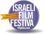 Israeli Film Festival of Philadelphia.jp