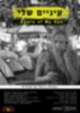 poster_090120.jpg