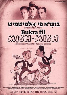 MISH-MISH poster 26.9 print.jpg