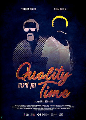 Quality Time Poster FINAL RGB 72dpi WEB.