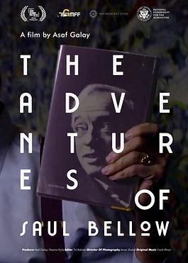 Poster הרפתקאותיו של..jpg
