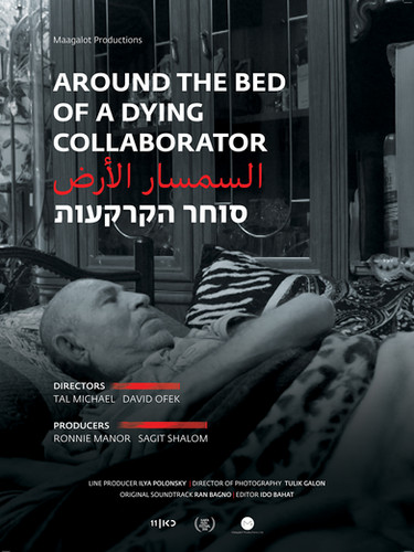 Around the Bed of a Dying Collaborator
