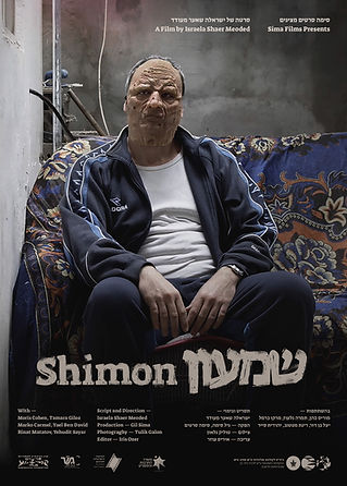 Shimon_Poster (2)-1.jpg