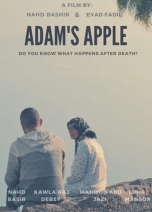 Poster תפוח אדם.jpeg