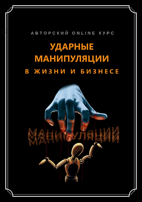 Black and Beige Bordered World Elder Abuse Awareness Day Poster, копия, копия, копия.png