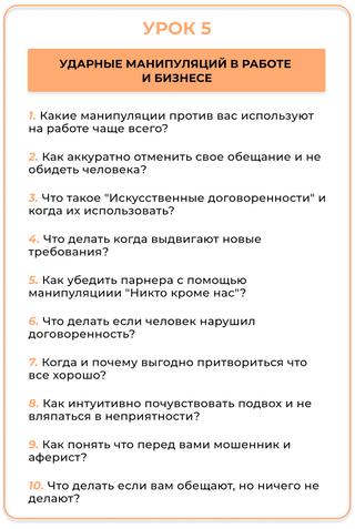 урок5.png