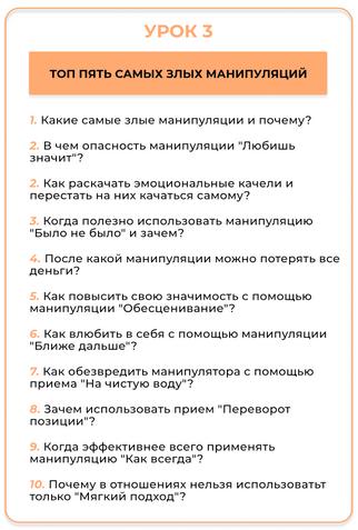 урок3.png