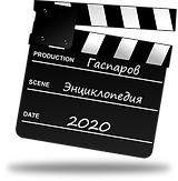 cinema-154392_640.png
