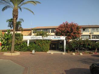 PikiWiki_Israel_33582_Shefayim_kibbutz_hotel.jfif