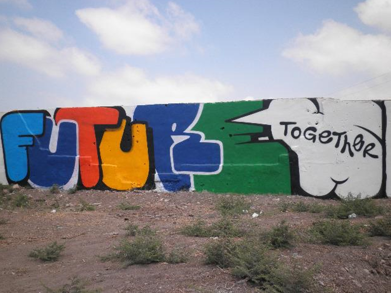Unknown artist, Lebanon, 2010. Photographed by & property of author.
