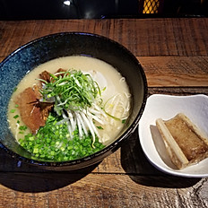 BEEF BONE MARROW GYUKOTSU