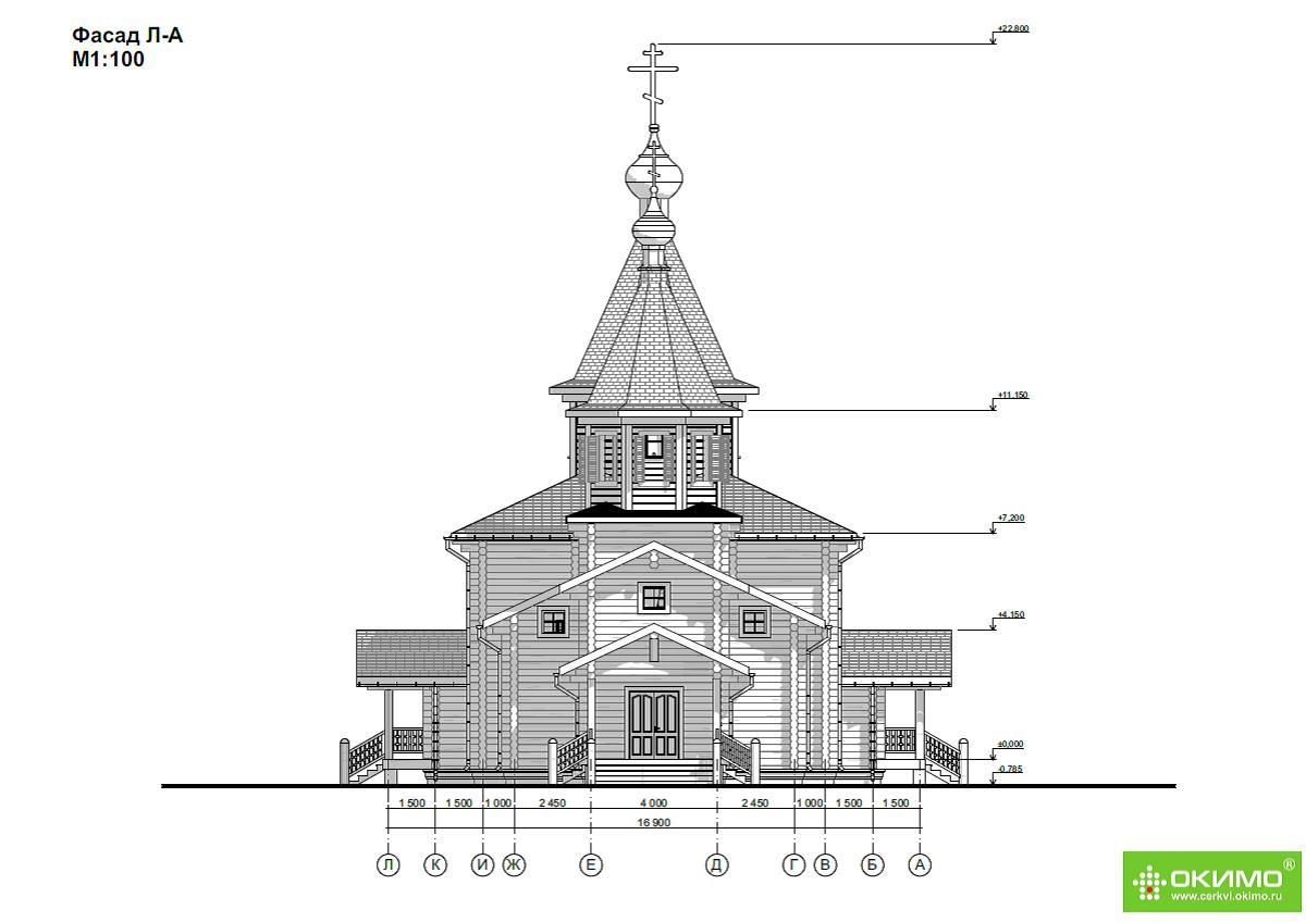 фасал 1