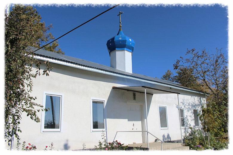 Официальный сайт храма Воздвижения Креста Господня с. Бешпагир