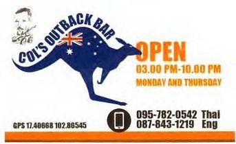 OutbackRoo_edited.jpg