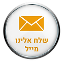NA TECH - Email us